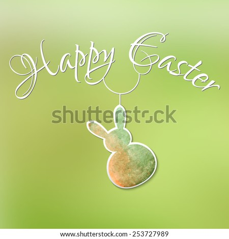 Happy Easter card with 3d watercolor bunny on green blurred background. - stock vector