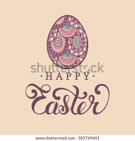 Happy Easter card with egg. Vector illustration - stock vector