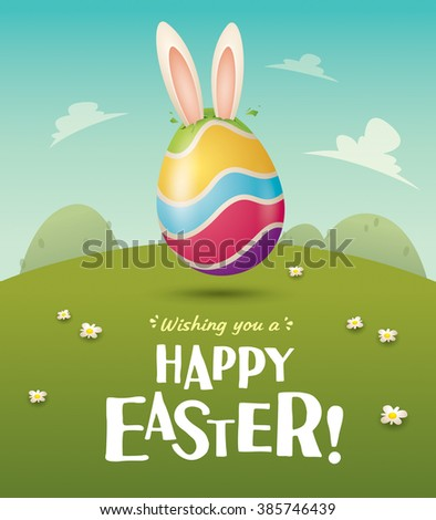 Happy Easter! Easter bunny coming out soon! Wide copy space for text. - stock vector