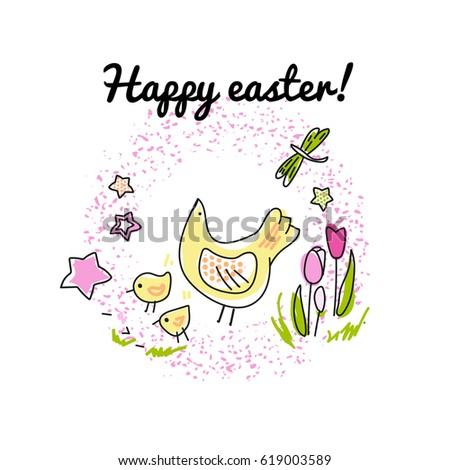 Easter Card Happy Easter Template Greeting Vector 618664781 – Easter Card Template