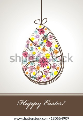 Happy Easter! Easter egg. - stock vector