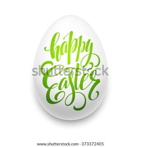 Happy Easter Egg lettering. Vector illustration  - stock vector