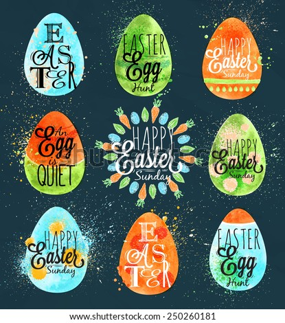 Happy easter egg painted pastel colored stylized kids style egg on a dark blue background - stock vector