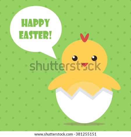Happy Easter flat design greeting card with cute baby chicken. - stock vector
