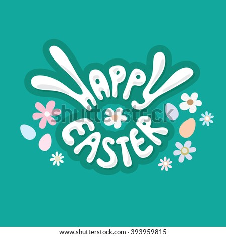 Happy Easter green greeting card with unique bunny ears letters