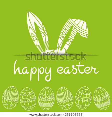 Happy Easter green invitation with eggs and rabbit and inscription happy easter Vector eps 10  - stock vector