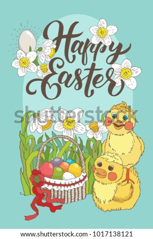 Happy Easter Greeting Card Template Hand Stock Vector
