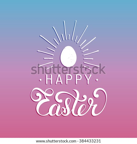 Happy Easter handwritten type greeting card with egg. Vector illustration - stock vector