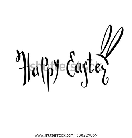 Happy Easter ink calligraphy/ Design elements/Hand drawn vector illustration