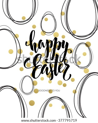 Happy Easter Lettering Egg. Vector illustration EPS10 - stock vector