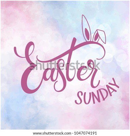 Happy easter sunday colorful lettering hand stock photo photo happy easter sunday colorful lettering hand written easter phrases seasons greetings m4hsunfo