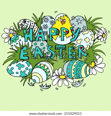 Happy easter template. Easter background with colorful easter eggs and easter bunny - stock vector