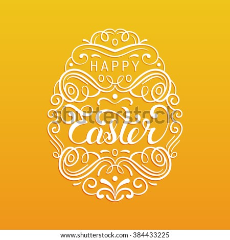Happy Easter type greeting card in the egg shape. Vector illustration - stock vector