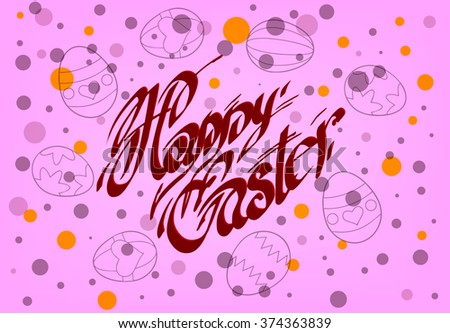Happy Easter Typographical Background. Vector EPS 10. Easter card - stock vector