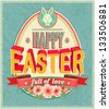 Happy easter - vector illustration - stock photo