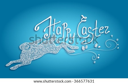 Happy Easter with Easter Bunny, Easter eggs, hearts, flowers, decorative ornament. Hand drawn Vector illustration. - stock vector