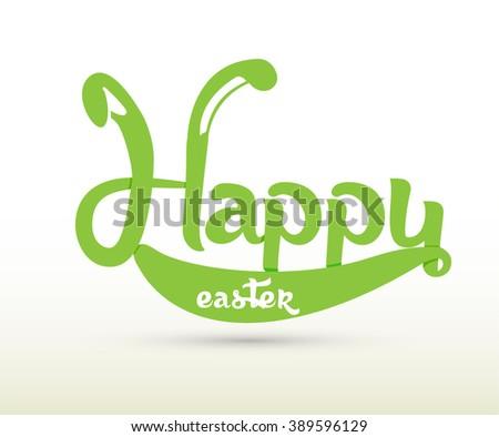 Happy eastern typo - stock vector