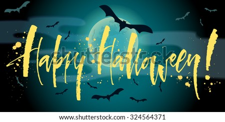 Happy Halloween banner with hand drawn calligraphy. Vector illustration. - stock vector