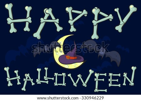 Happy Halloween Card. Hat Of Witch On The Moon Among Of Bats. Happy  Halloween