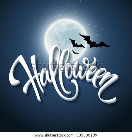 Happy Halloween message design background. Vector illustration EPS 10 - stock vector