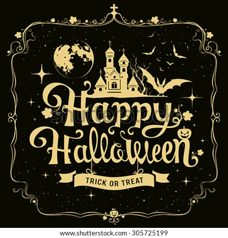 Happy Halloween message silhouette design on black background, vector illustration - stock vector