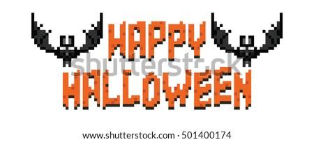 Happy Halloween Pixel Banner Zombie Hand Stock Vector 501400174 ...