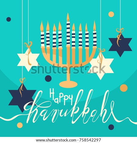 Happy hanukkah greeting card background hand stock vector 2018 happy hanukkah greeting card background hand rawn vector illustration beautiful menorah with candles m4hsunfo