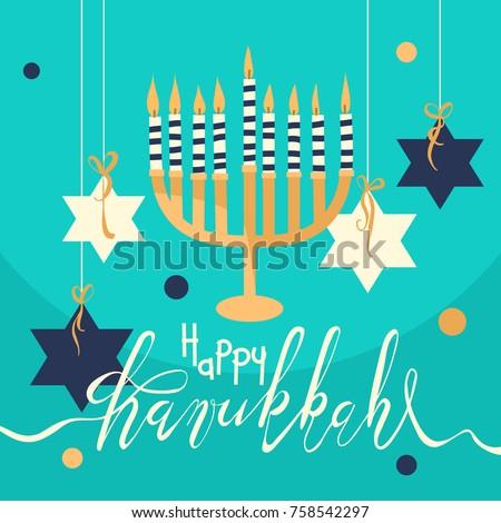Happy hanukkah greeting card background hand stock vector 2018 happy hanukkah greeting card background hand rawn vector illustration beautiful menorah with candles m4hsunfo