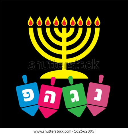 """Happy Hanukkah greeting card design. Vector illustration. With Hebrew letters """"Great Miracle Happened Here"""" - stock vector"""