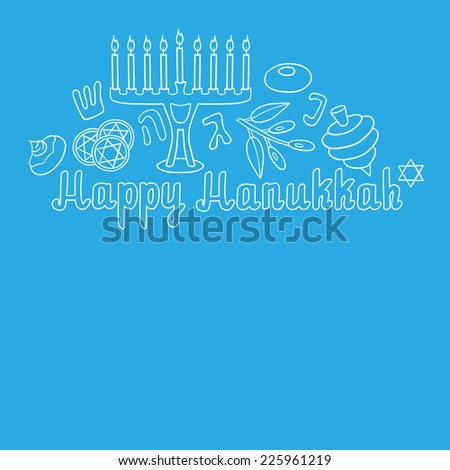 Happy Hanukkah Greeting Vector Card Design with Menorah, Dreidel. Dougnuts and Olives - stock vector