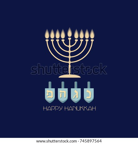 Happy hanukkah jewish holiday hanukkah greeting stock vector happy hanukkah jewish holiday hanukkah greeting stock vector 745897564 shutterstock m4hsunfo Image collections