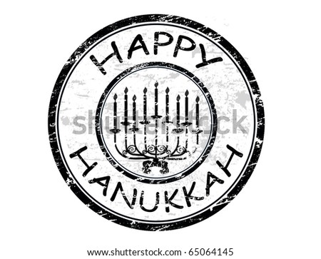 Happy Hanukkah rubber grunge stamp with Hanukkah candles lit for the eighth night
