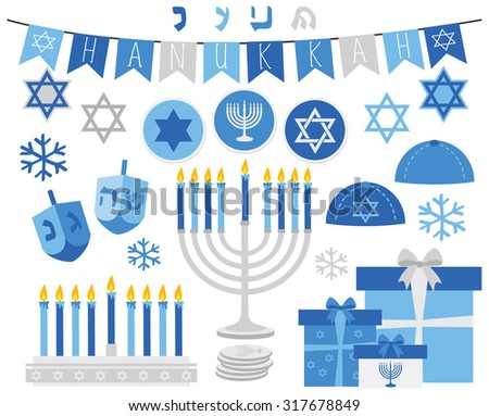 Happy Hanukkah (Silver) - stock vector