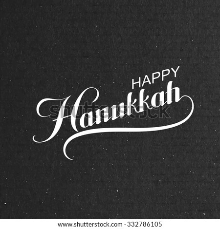 Happy Hanukkah. Vector Holiday Religion Illustration. Jewish Festival Of Lights. Lettering Composition On Cardboard Texture - stock vector