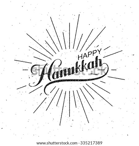 Happy Hanukkah. Vector Holiday Religion Illustration. Jewish Festival Of Lights. Letterpress Vintage Label Design - stock vector
