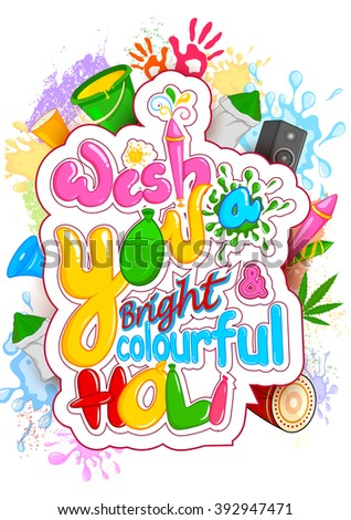 Happy Holi, festival of colors . Vector illustration
