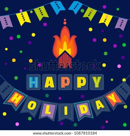 Happy Holiday Poster Festa Junina Latin Stock Vector Hd Royalty