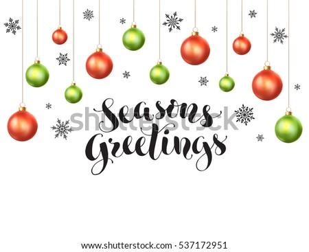 Happy Holidays Greeting Card Template Modern Stock Vector 537172951 ...