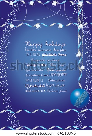Happy holidays greetings on many languages, send it to your friends all over the world and they understand your message, vector illustration - stock vector