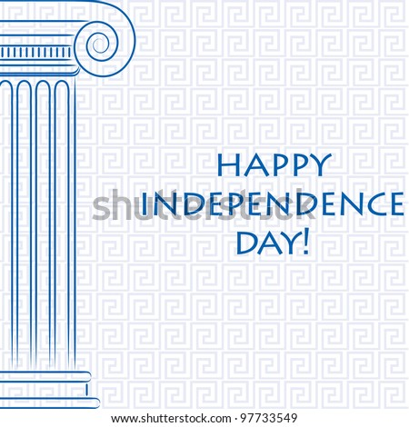 Happy Independence Day card for Greece in vector format. - stock vector
