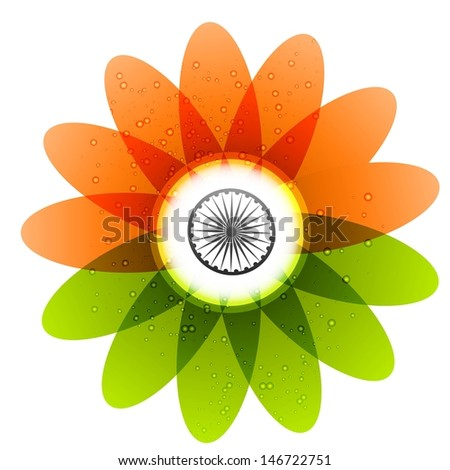 Happy Independence day tricolor flag floral vector illustration - stock vector