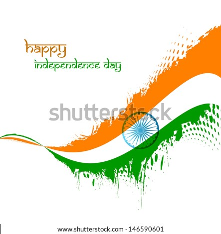 Happy Independence day tricolor grunge wave vector - stock vector