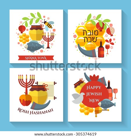 Happy Jewish new year, Rosh Hashanah, Shana Tova vector greeting cards - stock vector