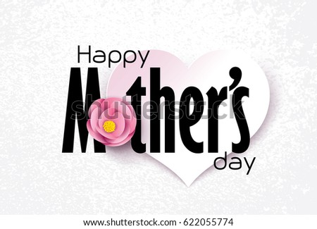 Happy mothers day calligraphy flower background stock vector hd