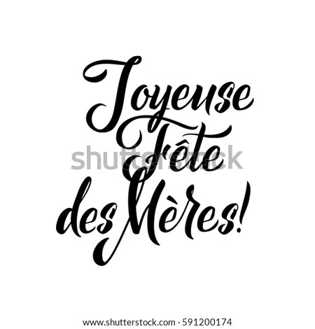Happy mothers day french greeting card stock photo photo vector happy mothers day french greeting card black hand calligraphy inscription lettering illustration m4hsunfo