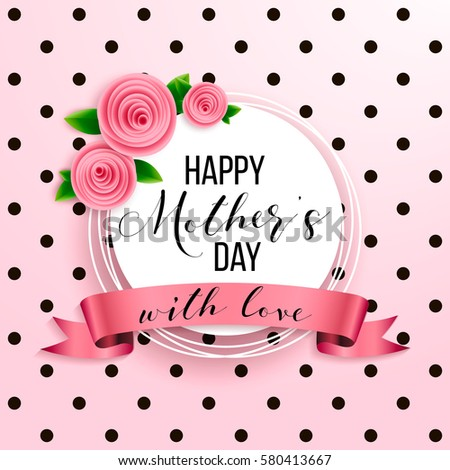 Happy Mothers Day Layout Design Roses Stock Vector 580413667   Shutterstock