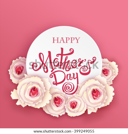 Happy Mothers Day lettering. Handmade calligraphy vector illustration.  - stock vector