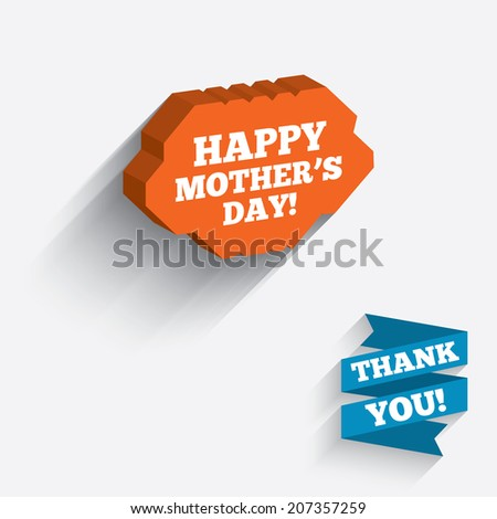 Happy Mothers's Day sign icon. Mom symbol. White icon on orange 3D piece of wall. Carved in stone with long flat shadow. Vector