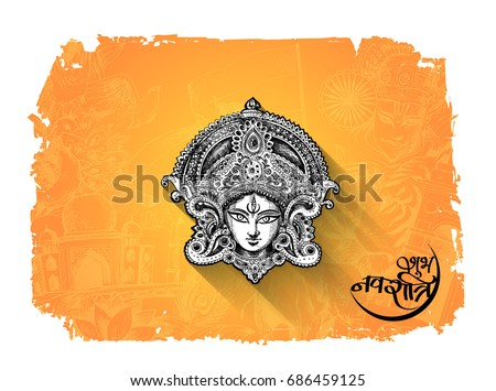 Happy Navratri, Vector Illustration based on Beautiful background with Maa Durga face and Kalash.