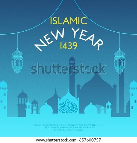 Happy new hijri year 1439 happy stock vector royalty free happy new hijri year 1439 happy new year for all muslim community islamic new m4hsunfo